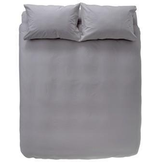 Miss Lyn Plain Duvet Covers Grey 200 Thread Count, 100% Cotton Percale